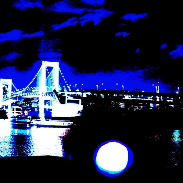 レインボーブリッジ夜景🆒ポスタリゼーション
