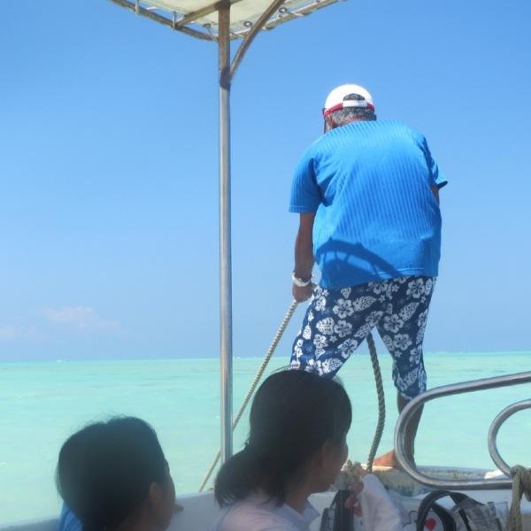 環礁の先へ