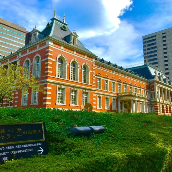 煉瓦造の庁舎