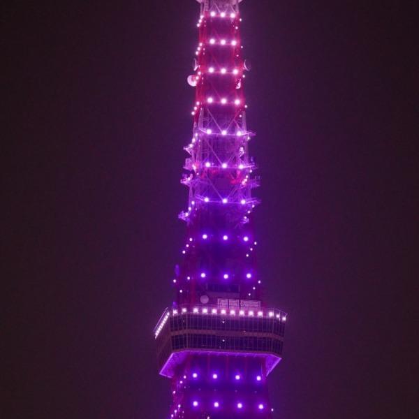 東京タワー:ストロベリームーン☽モード?