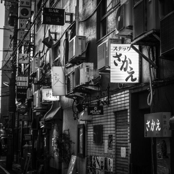 昭和の雰囲気