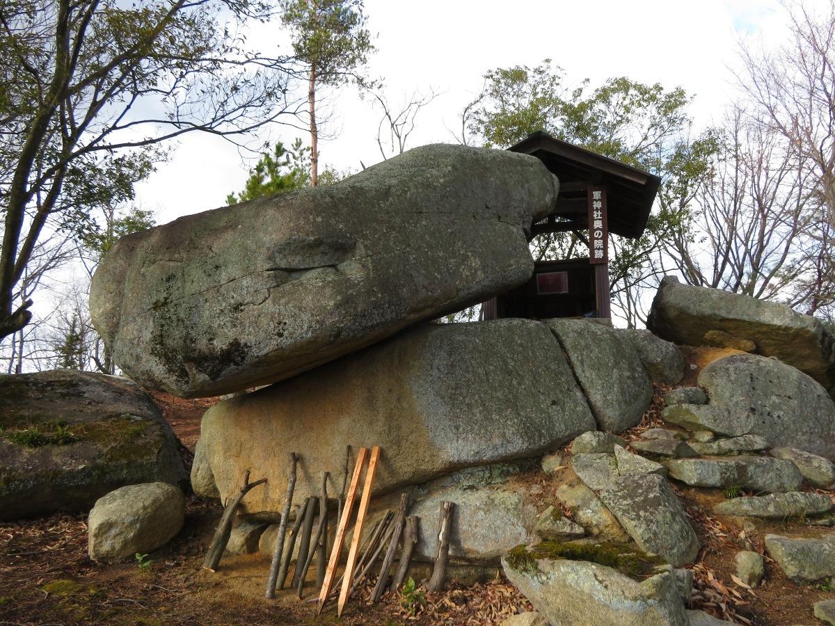 浅口市 杉山の不落岩(ふらくいわ)と奥の院跡