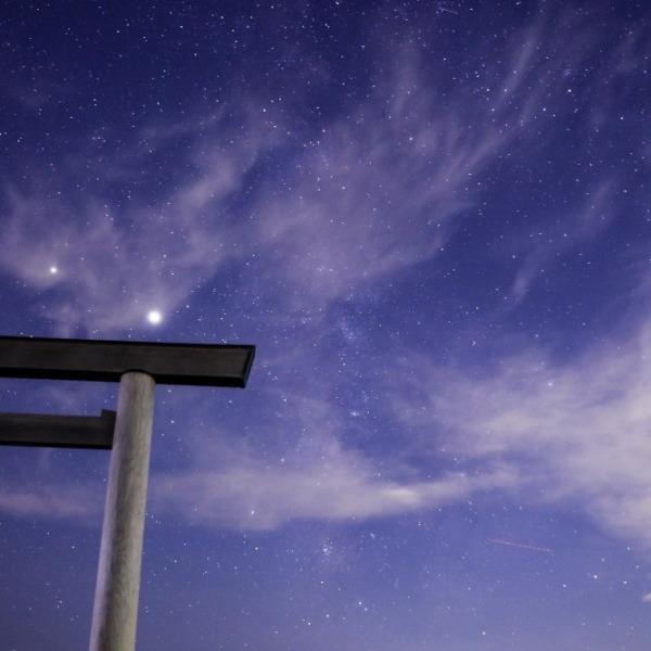 鳥居と星屑