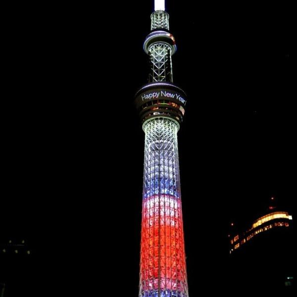 スカイツリー Happy New Year