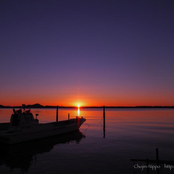 浜名湖畔の日の出
