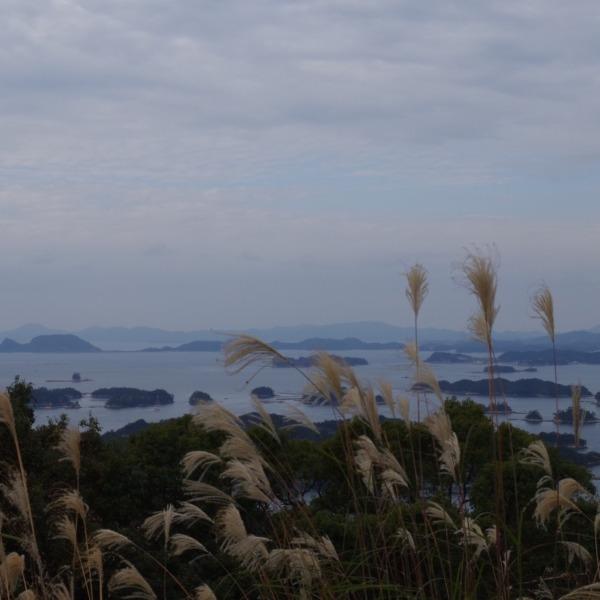 「展海峰から望む九十九島」