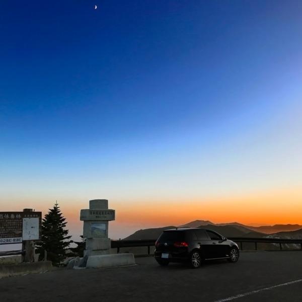 日本国道最高地点の夕暮れ時