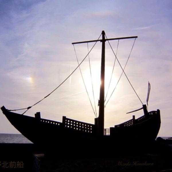 北前船・古の勇姿