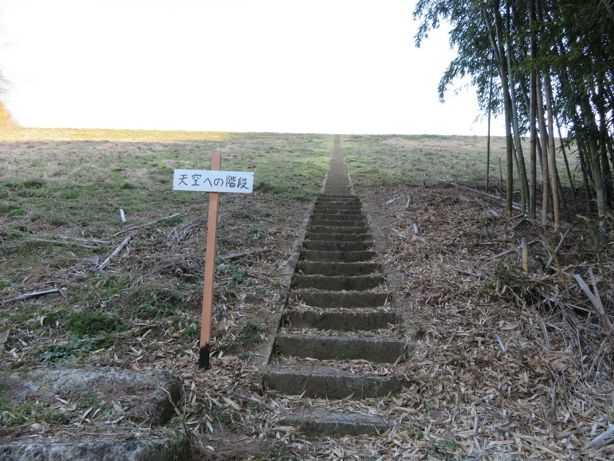 浅口市・杉谷ダムの天空への階段