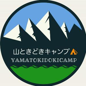 #山ときどきキャンプ