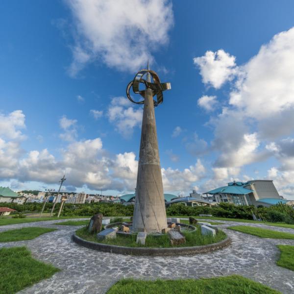 宜野湾海浜公園 平和記念モニュメント「共生」